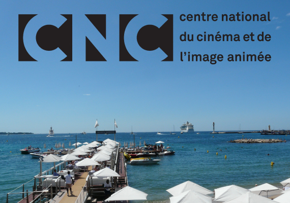 The CNC announces its events at Cannes