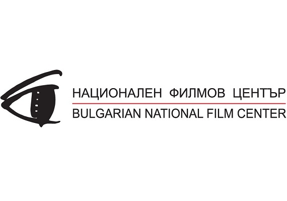 The Bulgarian film industry returns to sets