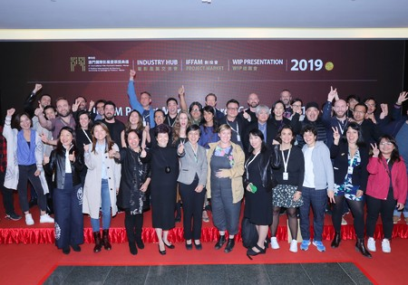 The Macao Industry Hub announces its winners