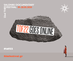 Thessaloniki Documentaries